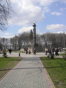 The Column of Glory commemorates the centenary of the Battle of Poltava (1709).