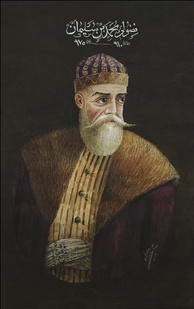 Portrait of Muhammad Fuzûlî by Azim Azimzade (1914). Fuzûlî is considered one of the greatest Azerbaijani poets.[117]