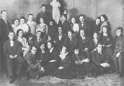 Members of the First Studio, with whom Stanislavski began to develop his 'system' of actor training, which forms the basis for most professional training in the West.