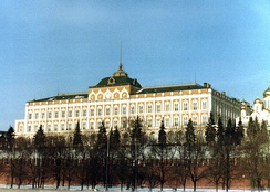 The Grand Kremlin Palace, seat of the Supreme Soviet of the Soviet Union, 1982