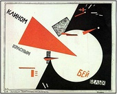 Beat the Whites with the Red Wedge; by El Lissitzky; 1919; poster (lithography)