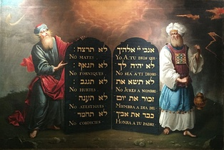 Moses and Aaron with the Ten Commandments (painting circa 1675 by Aron de Chavez)