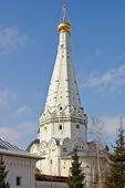Trinity Lavra of St. Sergius 08.03.2014 (5).jpg
