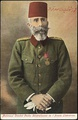 Mahmud Shevket Pasha is often considered to be the founding father of the Turkish Air Force.[10]