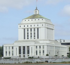 René C. Davidson Courthouse, Alameda County Superior Court, Oakland, in June 2009