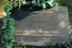 "World War II-era monument in memory of UPA fighters with inscription ""Glory to Ukraine! Glory to the heroes!"", in place of the Janowa Dolina massacre, Bazaltove, Ukraine"