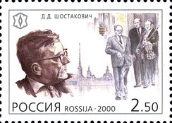 A Russian stamp in Shostakovich's memory, published in 2000