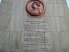 A plaque commemorating Sardar Ranoji Shinde Bahadur, Prince of Gwalior. The title of Sardar is used by the Maratha nobility of Gwalior State[2] and as such is used by the most senior Mahratta nobles.[citation needed]