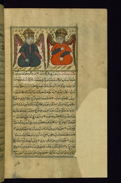 This illustration from Walters manuscript W.659 depicts the angels Munkir and Nakir, who are charged with questioning the deceased people.