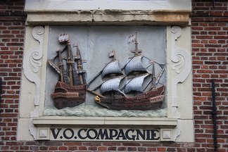 17th century plaque to Dutch East India Company (VOC), Hoorn