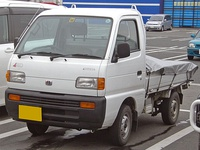 Autozam Scrum truck (second generation)