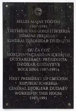 Memorial plaque in Tartu