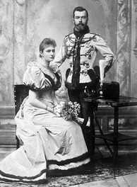 Official engagement photograph of Nicholas II and Alexandra, April 1894