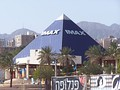 IMAX 3D cinema in Eilat, Israel