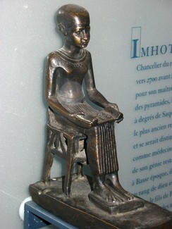 Statuette of ancient Egyptian physician Imhotep, the first physician from antiquity known by name.