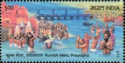 A 2019 stamp dedicated to Kumbh Mela
