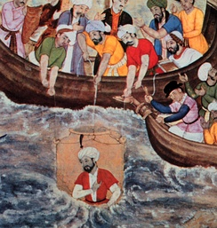 A 16th-century Islamic painting depicting Alexander the Great being lowered in a glass submersible.