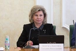 Tatyana Moskalkova, 24 May 2016.jpg