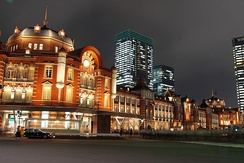 Tokyo Station is the main intercity rail terminal in Tokyo.