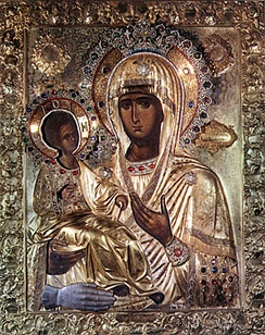 "Trojeručica meaning ""Three-handed Theotokos"" is the most important icon of the Serbian Orthodox Church and main icon of Mount Athos."