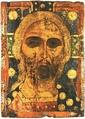 «Спас Златые власы», начало XIII века