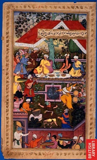 Babur celebrates the birth of Humayun in the charbagh of Kabul