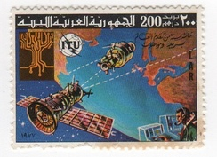 International Telecommunications Union, 1977 Postage Stamp from Libya