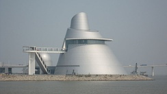 The Macao Science Center in Macau, designed by Pei Partnership Architects in association with I. M. Pei.