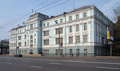 The Diplomatic Academy of the Ministry of Foreign Affairs of the Russian Federation at 53/2 Ostozhenka Street in Moscow.