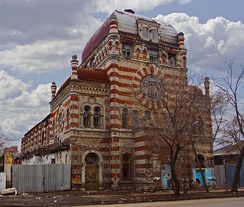 Samara Choral Synagogue, in Samara, Russia. It was shut down by the Soviet Government in 1929.