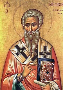 Icon of James the Just, whose judgment was adopted in the Apostolic Decree of Acts 15:19–29, c. 50 AD.