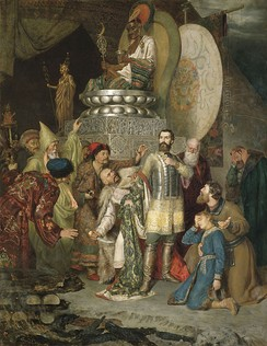 Prince Michael of Chernigov was passed between fires in accordance with ancient Turco-Mongol tradition. Batu Khan stabbed him to death for his refusal to do obeisance to Genghis Khan's shrine in the pagan ritual.