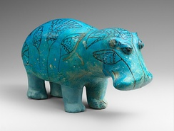 William the Hippopotamus is a mascot of the Met.