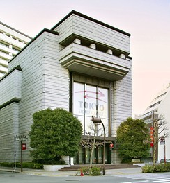 The Tokyo Stock Exchange, located in Nihonbashi-Kabutocho, Tokyo, Japan, is the largest stock exchange in Asia.[31]