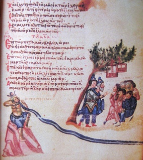 Chludov Psalter, 9th century (Moscow, Hist. Museum Ms. D.129, fol. 135) River of Babylon as illustration of Ps. 137:1–3