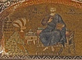 14th century Byzantine, Theodore Metochites, presenting a model of the renovated Chora Church, while wearing a striped turban.