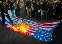 Protest against U.S. recognition of Jerusalem as capital of Israel. Tehran, 11 December 2017.