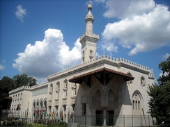 The Islamic Center of Washington in the nation's capital is a leading American Islamic Center.