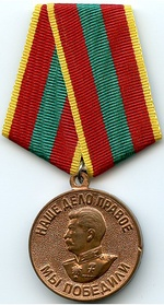 Medal For Valiant Labour during the Great Patriotic War 1941-1945 OBVERSE.jpg