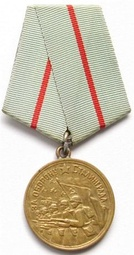759,560 Soviet personnel were awarded this medal for the defence of Stalingrad from 22 December 1942.