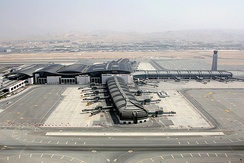 The new Terminal 1