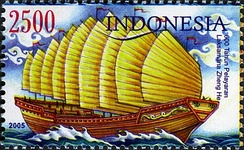 Stamp from Indonesia commemorating Zheng He's voyages to secure the maritime routes, usher urbanization and assist in creating a common prosperity throughout continents and cultures.