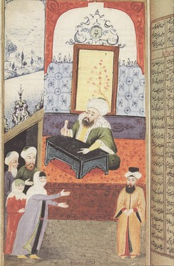An unhappy wife complains to the Qadi about her husband's impotence, Ottoman miniature.
