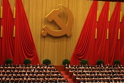 Communist Party of China is the founding and ruling political party of China.