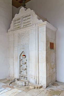 The Bakhchisaray Fountain.