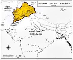 Maharaja Ranjit Singh's Sikh Empire at its peak in c. 1839 most of which is currently under Pakistan