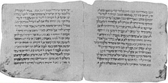 A page of a medieval Jerusalem Talmud manuscript, from the Cairo Geniza