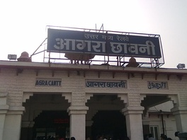 Agra Cantt. Railway Station