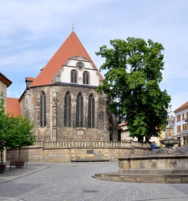 "The church in Arnstadt where Bach had been the organist from 1703 to 1707. In 1935 the church was renamed to ""Bachkirche""."