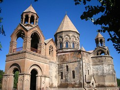 The Etchmiadzin Cathedral, Armenia's Mother Church traditionally dated 303 AD, is considered the oldest cathedral in the world.[58][59][60]